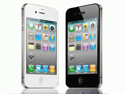 Hp Iphone 4