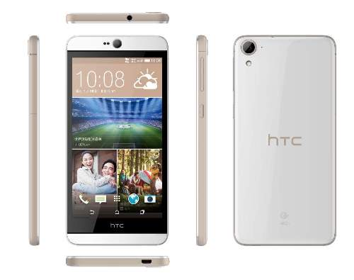Hp HTC Desire 826 Dual Sim